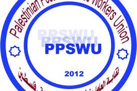 PPSWU