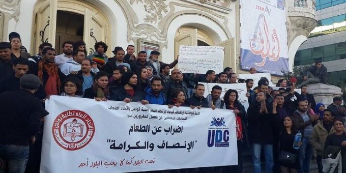 sciopero fame Tunisi