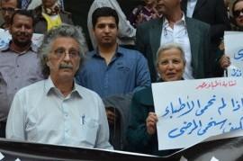 Al Cairo il sindacato dei medici contro gli abusi della polizia