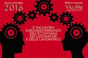 locandina-incontro-salonicco-621-414-