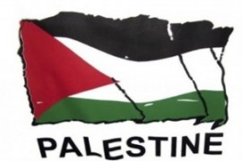 Seminario Sindacale: solidarietà con la Palestina