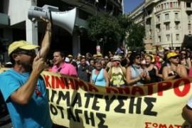 Grecia: l'Europa rifiuta i soldi ad Atene finché le riforme non saranno adottate