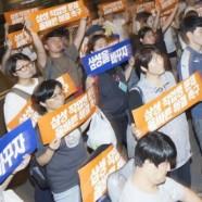 Corea del Sud: si intensifica l'attacco ai lavoratori. 20 dirigenti e attivisti sindacali in carcere