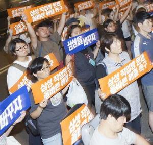 corea-del-sud-sindacalisti-imprigionati