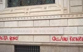 #IoVotoNO. Riforma costituzionale, la posta in gioco siamo noi lavoratori