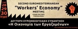 Autogestione: resoconto di Solidaires dell'incontro euro-mediterraneo di Salonicco