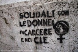 CIE di Ponte Galeria: la violenza sulle donne va combattuta anche qui! Basta rimpatri!