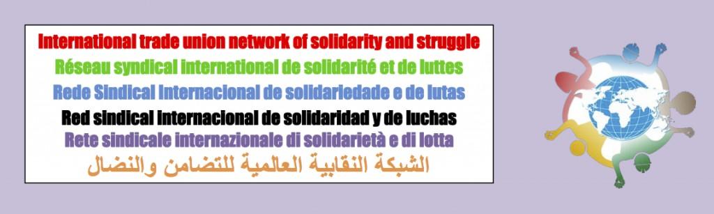 banner Rete Internazionale