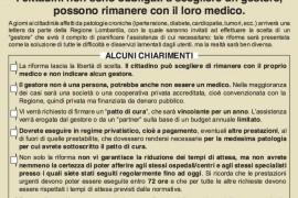 """Medicina Democratica: volantino contro la riforma sanitaria lombarda sui """"gestori"""" dei pazienti cronici"""