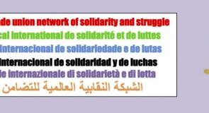 Rete Sindacale Internazionale: liberare i sindacalisti arrestati in Turchia
