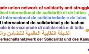 Rete Sindacale Internazionale: solidarietà allo sciopero dei detenuti lavoratori nelle carceri statunitensi