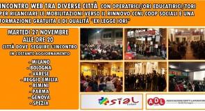Sial Cobas-ADL Cobas: il 27 novembre incontro web per un coordinamento degli operatori sociali