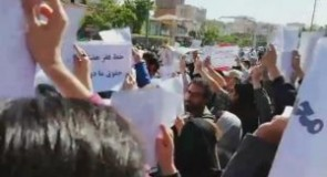1° maggio 2019: solidarietà al presidio del sindacato iraniano Vahed attaccato dalla polizia