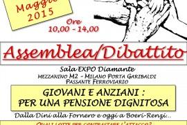Assemblea/dibattito sulle PENSIONI: Milano 15 maggio