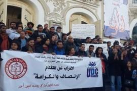 Rete Internazionale: solidarietà ai militanti tunisini dell'UDC e dell'UGET in sciopero della fame