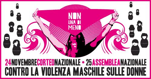 banner_fb_evento_24_nove