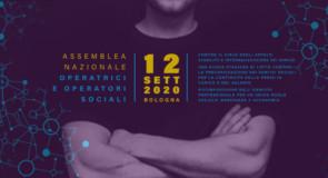 Assemblea Nazionale delle operatrici e degli operatori sociali, il 12-13 settembre a Bologna