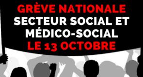 Francia 15 ottobre: mobilitazione nazionale e sciopero generale unitario del settore socio sanitario
